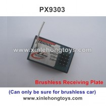 Pxtoys 9303 Upgrade Brushless Receiving Plate