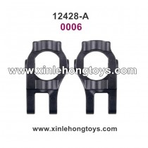 Wltoys 12428-A Parts Block C, Universal Joint 0006