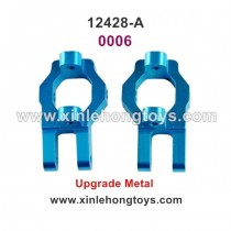Wltoys 12428-A Upgrade Metal Block C, Universal Joint 0006