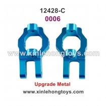 Wltoys 12428-C Upgrade Metal Block C, Universal Joint 0006