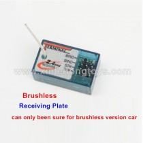 PXtoys Piranha 9200 Upgrade Brushless Receiving Plate PX9200-52