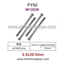 Feiyue FY02 Parts Front Box Nail Head Shaft W12038