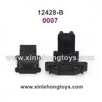 Wltoys 12428-B Parts Front Gear Box 0007