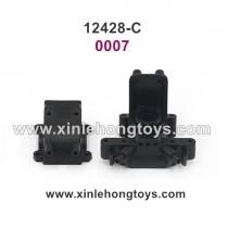 Wltoys 12428-C Parts Front Gear Box 0007