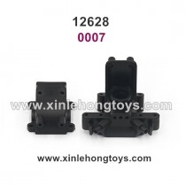 Wltoys 12628 Parts Front Gear Box 0007