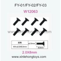 Feiyue FY02 RC Truck Parts Hexagon head screws W12063 (2.0X8mm) -8pcs