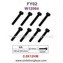 Feiyue FY02 Parts Screw W12064