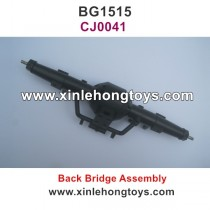 Subotech BG1515 Parts Back Bridge Assembly CJ0041