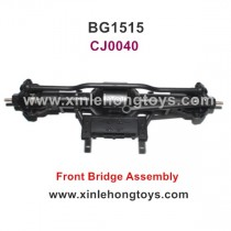 Subotech BG1515 Parts Front Bridge Assembly CJ0040