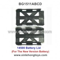 Subotech BG1511 Parts Battery Lid, Battery Cover