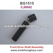 Subotech BG1515 Parts Front Drive Shaft Assembly CJ0042