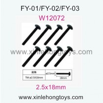 Feiyue FY01 Fighter-1 Parts T head machine Screws W12072(2.5x18mm)-8pcs