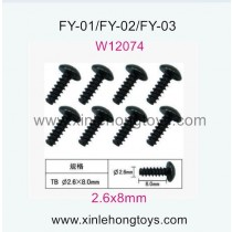 Feiyue FY02 Extreme Change-2 parts Hexagon head T-tapping Screws W12074 (2.6x8mm)-8pcs