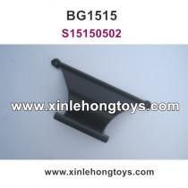 Subotech BG1515 Parts Battery Compartment S15150502
