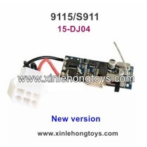 XinleHong Toys 9115 S911 Parts New Version Receiving Plate, Circuit Board 15-DJ04 (White Plug)