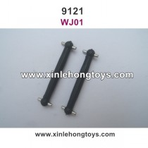 XinleHong Toys 9121 Parts Transmission Shaft 17-WJ01