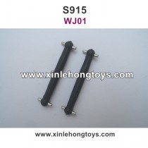 GPToys S915 Parts Transmission Shaft WJ01