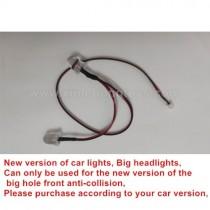 Enoze 9301e Parts Headlamp PX9300-26B
