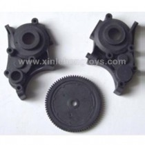 HBX Volcano XP4 Parts Gear+Gear Box 	 2Set XP015