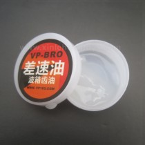 RC Car Parts Lubricating Oil, Differential Oil, For Differential