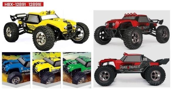 HBX 12891 Car Parts
