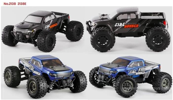 HBX 2138 Car Parts